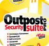 Outpost Security Suite Pro 7.5.2