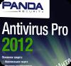 Panda Antivirus Pro 2012