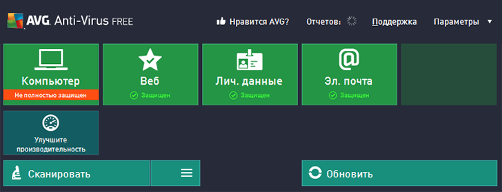 Интерфейс бесплатного антивируса AVG на русском языке