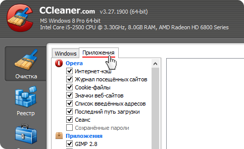 CCleaner ������� ������ � �����������. ��������� ��� Google Chrome, Opera Mini ��� Mozilla