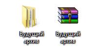 Как архивировать папку или файл в ZIP?