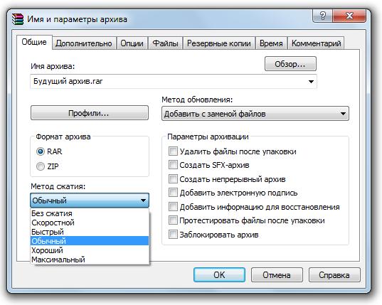 Как архивировать папку или файл c WinRAR?