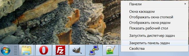 Настройка Superbar в Windows 7