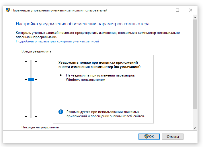 Как в windows 10 сделать пользователя администратором